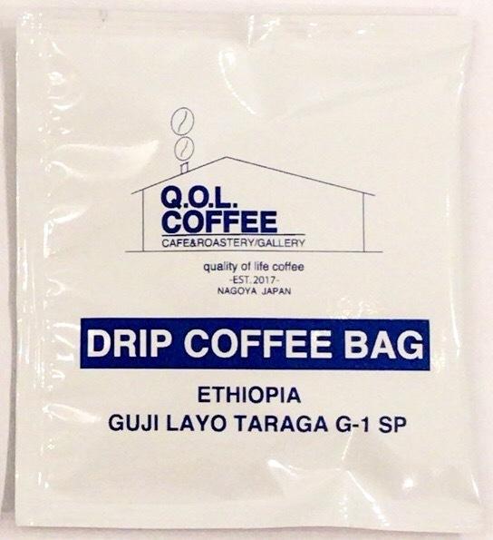 ドリップ バッグ コーヒー 1P【ETHIOPIA】