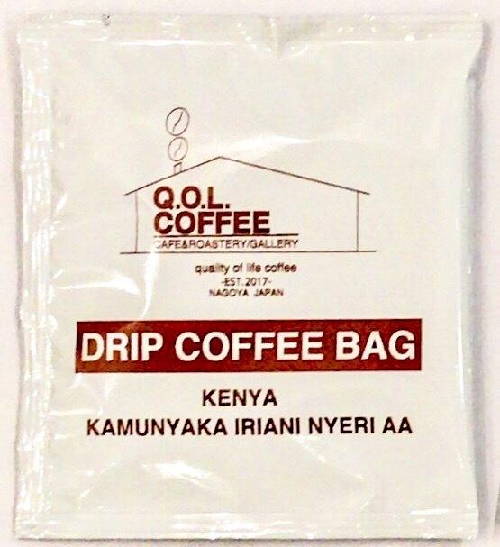 ドリップ バッグ コーヒー 1P【KENYA】