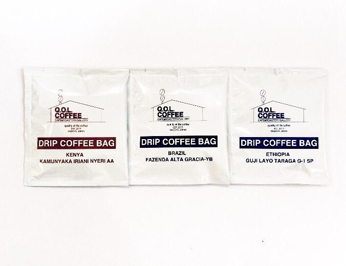 ドリップ バッグ コーヒー 3種セット