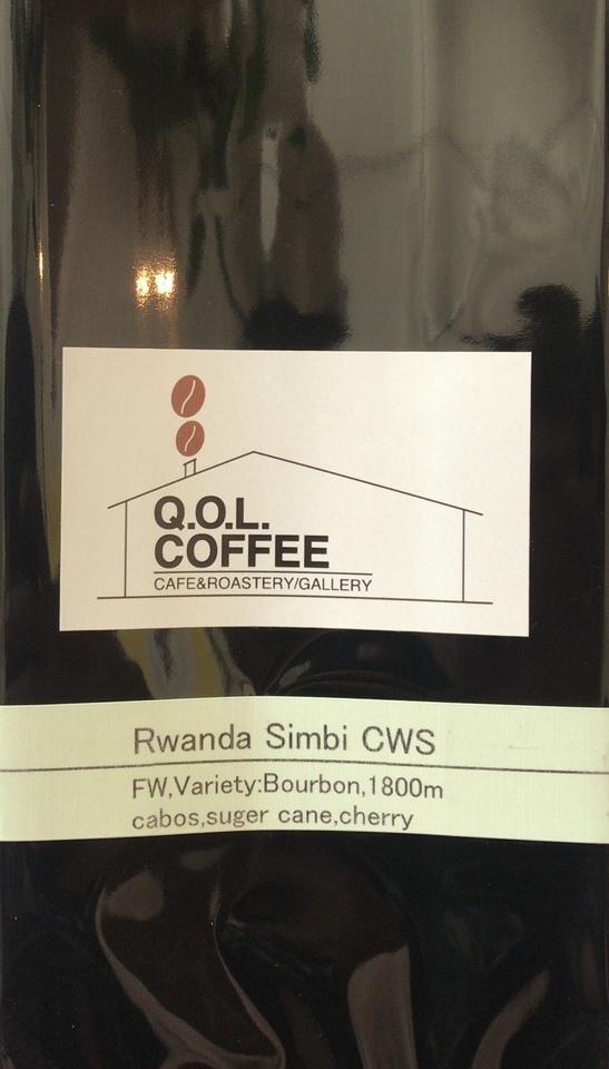 RWANDA Simbi CWS 100g