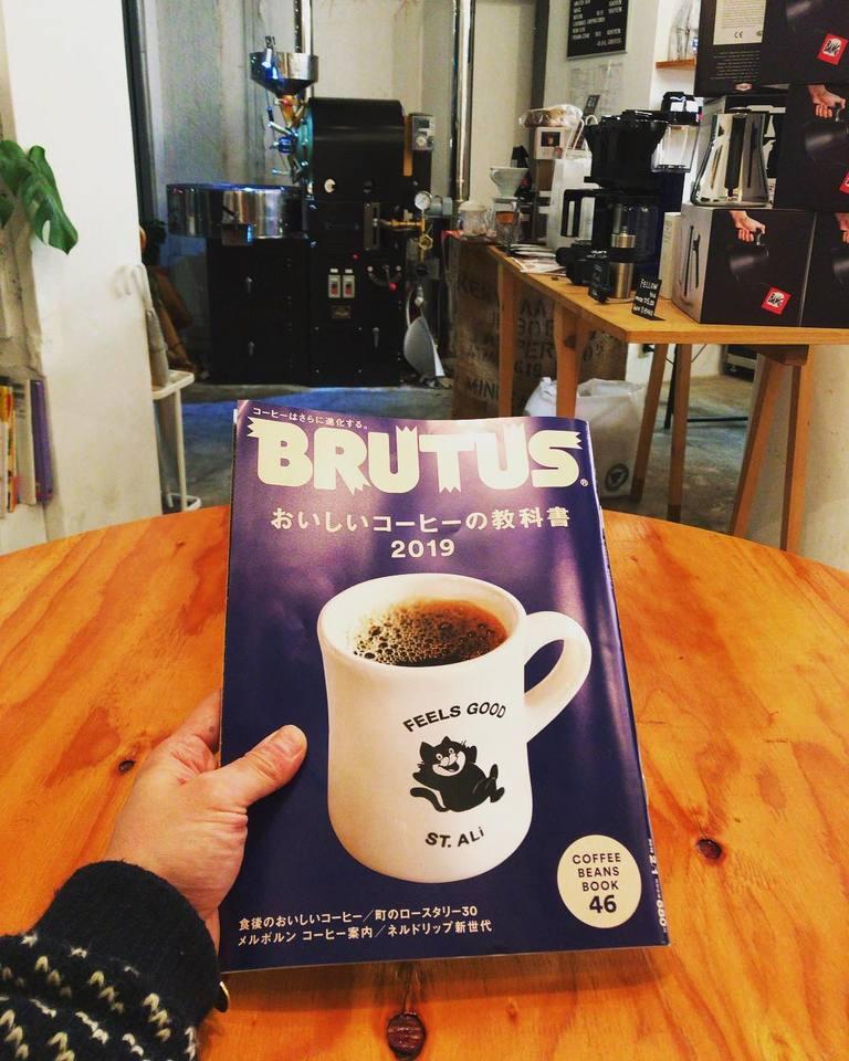 【BRUTUS】2月号