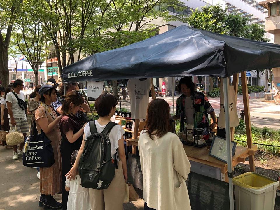 SENDAI COFFEE FES IN SUMMER