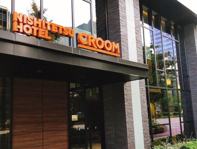 西鉄ホテルクルーム名古屋