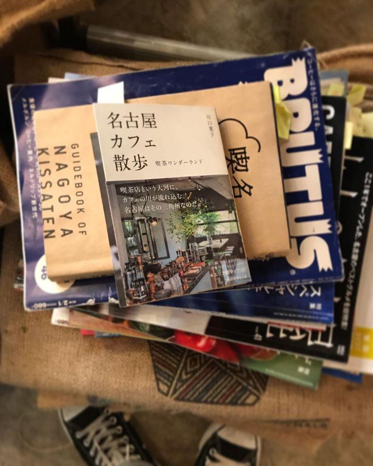 名古屋カフェ散歩