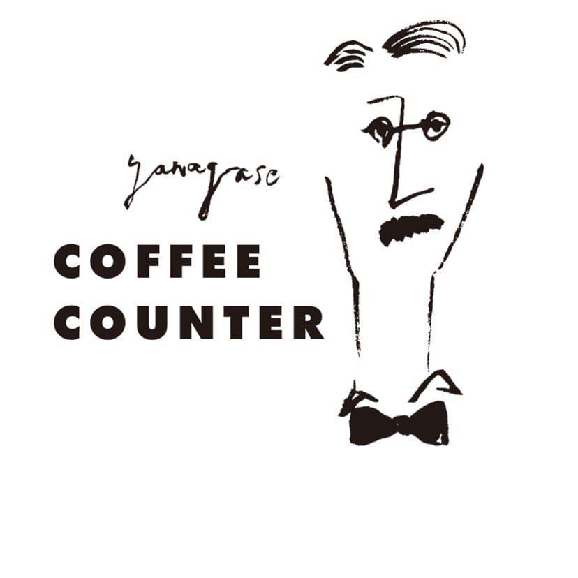 Yanagase COFFEE COUNTER